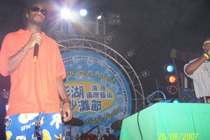 Performing with Pan-Africana in Penghu