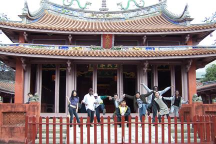 confucius-temple.jpg